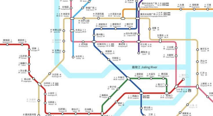 Chongqing_Rail_Transit